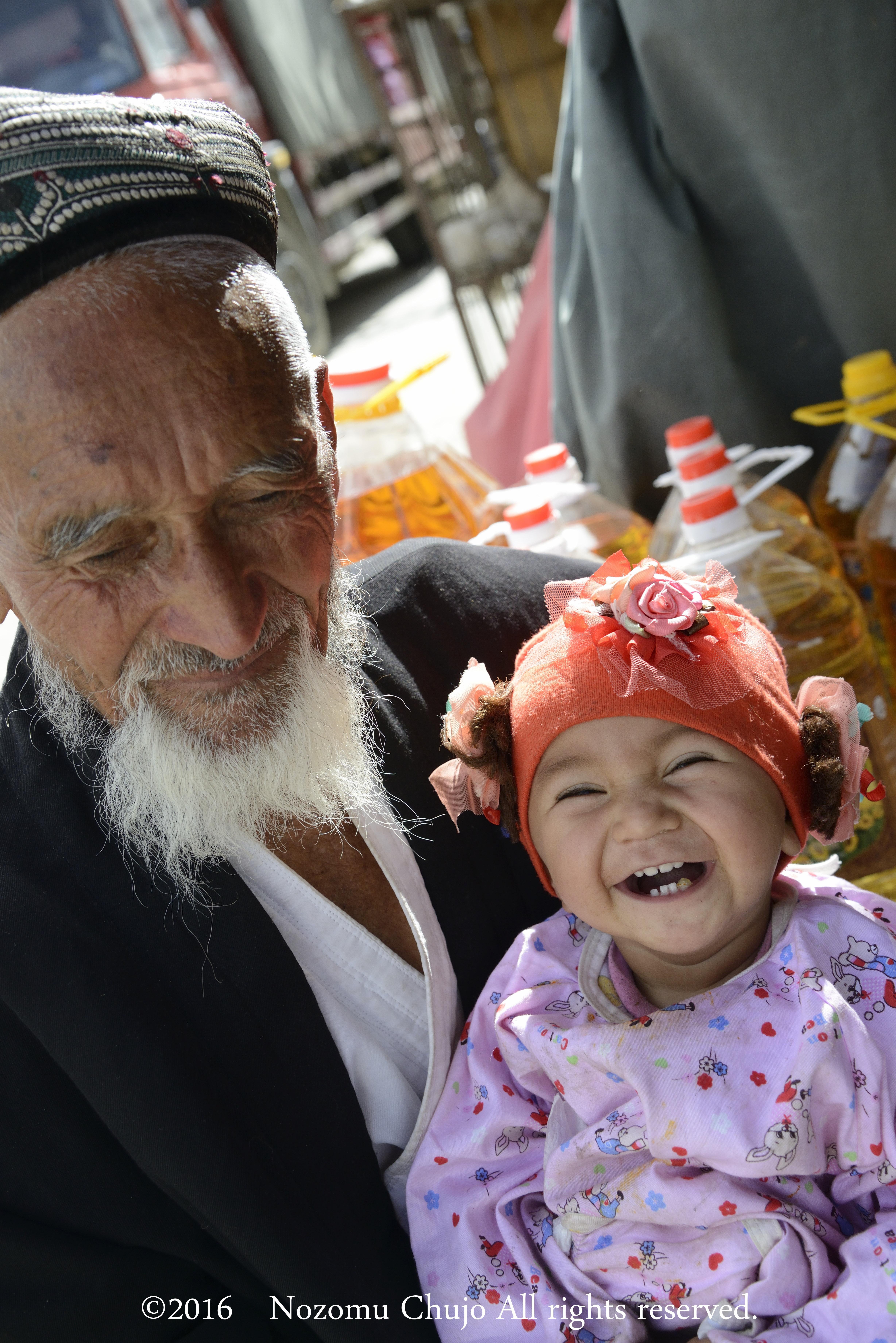 Uighur2